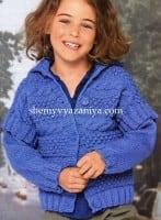 Детский жакет со съемными рукавами