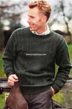 Мужской пуловер из разных узоров
