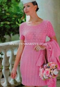 Комплект: летнее платье и пальто