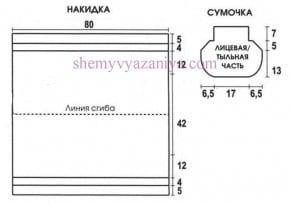 nakidka_16_shema.jpg
