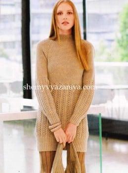 Платье с ажурным узором из кос