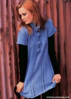 Удлиненный пуловер с большими пуговицами