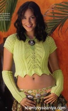 Пуловер с зигзагообразным краем и гетры для рук