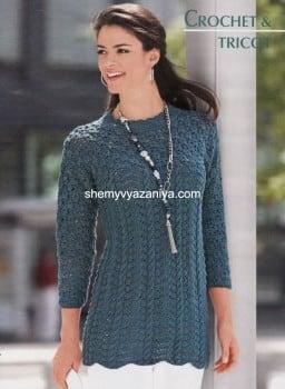 Длинный пуловер с ажурной кокеткой