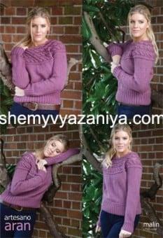 Пуловер с круглой кокеткой узором коса