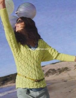 Пуловер с зауженными рукавами