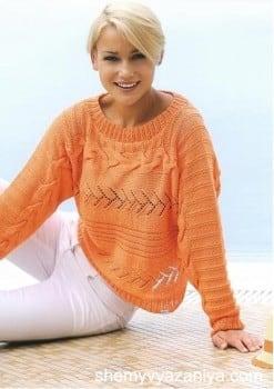 Оранжевый поперечный пуловер