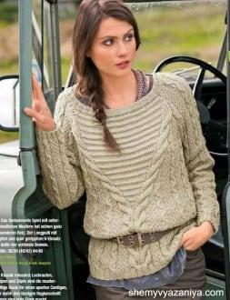 Пуловер с поперечной резинкой и косами