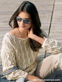 Бежевый пуловер с ажурными косами