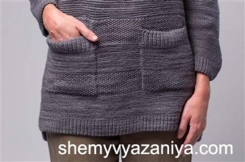 Пуловер Prismatic чередованием полос