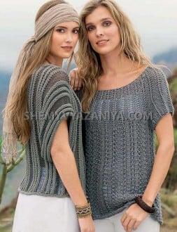 Поперечно-вязаный пуловер