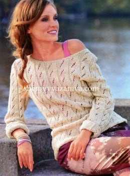 Пуловер песочного цвета узором из листиков