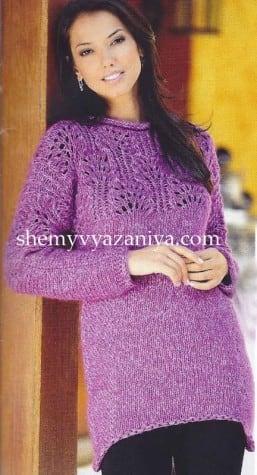 Пуловер с ажурной кокеткой и боковыми углами