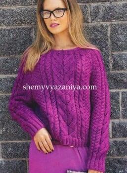 Пуловер с центральным узором и косами