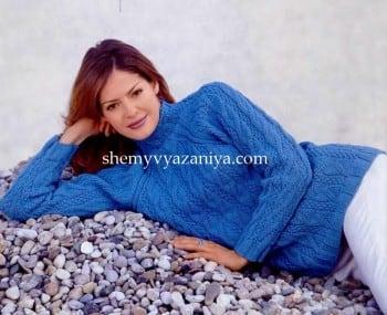 Пуловер - реглан с воротником - стойка