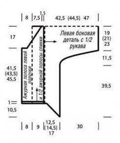 zhaket_424_vykroyka.jpg