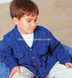 Детский жакет с шалевым воротником