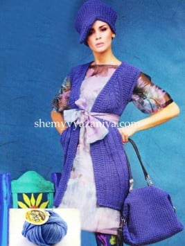 Комплект: Длинный жилет, шапочка и сумка