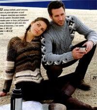 Мужской пуловер с жаккардовым рисунком